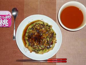 ネギ焼き,野菜スープ,ヨーグルト
