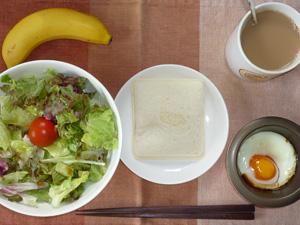 ランチパック・ピーナッツバター,サラダ,目玉焼き,バナナ,コーヒー