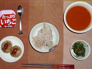胚芽押麦入り五穀米,プチバーグ×2,ほうれん草の胡麻和え,野菜スープ,ヨーグルト