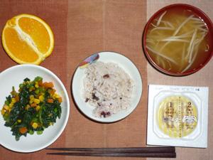 胚芽押麦入り五穀米,納豆,ほうれん草とミックスベジタブルのソテー,もやしのおみそ汁,オレンジ