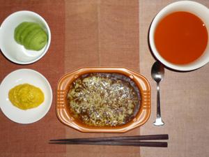 カレードリア,プチオムレツ,野菜スープ,キウイフルーツ