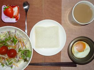 ランチパックイチゴジャム,サラダ,目玉焼き,ヨーグルト,コーヒー