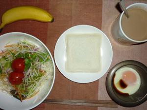 ランチパックイチゴジャム,サラダ,目玉焼き,バナナ,コーヒー
