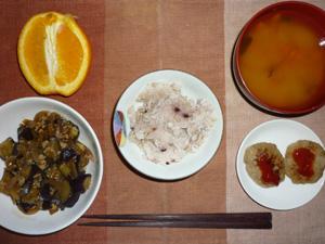 胚芽押麦入り五穀米,プチバーグ×2,茄子と玉ねぎの甘辛味噌炒め,人参のおみそ汁,オレンジ