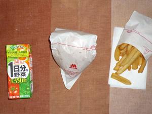 モスバーガー,ポテト(S),野菜ジュース