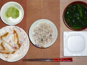 胚芽押麦入り五穀米,納豆,大根サラダ,ほうれん草のおみそ汁,キウイフルーツ