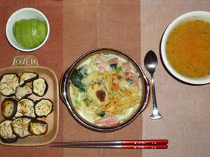 ポテトグラタン,焼き茄子,トマトスープ,キウイフルーツ