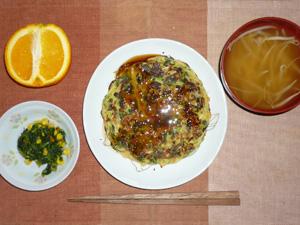 ネギ焼き,ほうれん草のソテー,もやしのおみそ汁,オレンジ