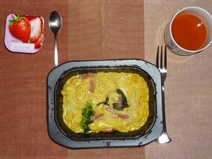 フィットチーネカルボナーラ,野菜ジュース,ヨーグルト