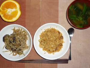 チャーハン,もやしと茄子の肉炒め,ほうれん草のおみそ汁,オレンジ