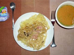 ポルチーニクリームフェットチーネ,トマトスープ,ヨーグルト