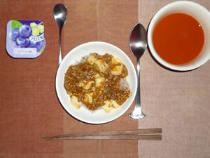 麻婆豆腐丼,野菜スープ,ヨーグルト