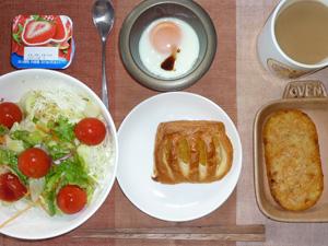 アップルパイ,サラダ,ハッシュドポテト,目玉焼き,ヨーグルト,コーヒー