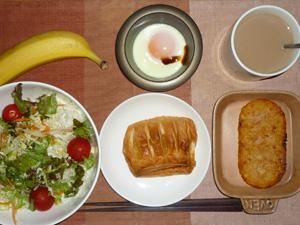 アップルパイ,サラダ,ハッシュドポテト,目玉焼き,バナナ