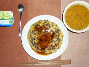ネギ焼き,トマトスープ,ヨーグルト