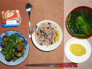 栗赤飯おこわ,茄子の肉みそ炒め,プチオムレツ,ほうれん草のおみそ汁,ヨーグルト