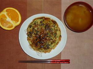 ネギ焼き,もやしのおみそ汁,オレンジ