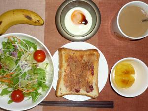 イチゴジャムトースト,サラダ,蒸しジャガ,バナナ,コーヒー