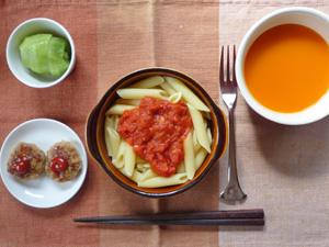 ペンネアラビアータ,プチバーグ×2,野菜スープ,キウイフルーツ