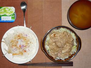 豚の生姜焼き丼,大根のサラダ,玉ねぎのおみそ汁,ヨーグルト