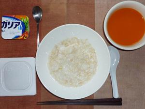 玄米粥,引きわり納豆,野菜スープ,ヨーグルト,スポーツドリンク(写真なし)