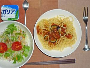 茄子とトマトのスパゲティ,サラダ,ヨーグルト