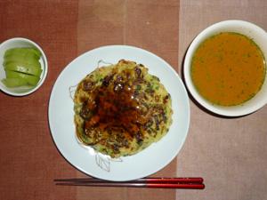 ネギ焼き,トマトスープ,キウイフルーツ