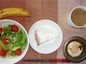 チーズケーキ,サラダ,目玉焼き,バナナ,コーヒー