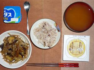 胚芽押麦入り五穀米,納豆,もやしと茄子のひき肉炒め,人参のおみそ汁,ヨーグルト