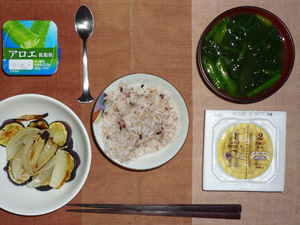 胚芽押麦入り五穀米,納豆,焼き茄子と焼き玉ねぎ,ほうれん草のおみそ汁,ヨーグルト