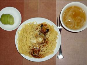 茄子のスパゲッティミートソース,玉ねぎのスープ,キウイフルーツ