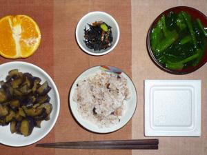 胚芽押麦入り五穀米,納豆,茄子の煮物,ひじきの煮物,ほうれん草のおみそ汁,オレンジ