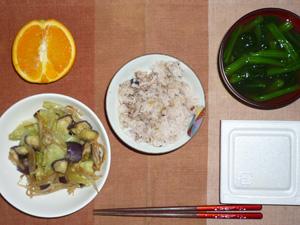 胚芽押麦入り五穀米,納豆,野菜の蒸し煮,ほうれん草のおみそ汁,オレンジ