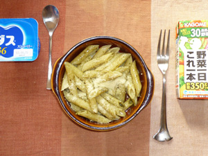 ペンネジェノベーゼ,野菜ジュース,ヨーグルト
