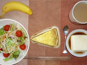 ミルクレープ,サラダ,温奴,バナナ,コーヒー