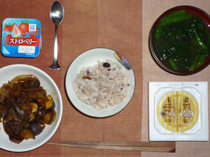 胚芽押麦入り五穀米,納豆,茄子と玉ねぎの炒め物,ほうれん草のおみそ汁,ヨーグルト