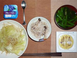 胚芽押麦入り五穀米,納豆,蒸し野菜(キャベツ,玉ねぎ,もやし)ほうれん草のおみそ汁,ヨーグルト