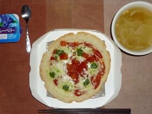 マルゲリータピザ,玉ねぎのスープ,ヨーグルト