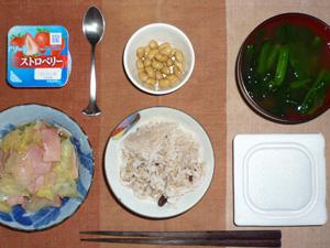 胚芽押麦入り五穀米,納豆,キャベツと玉ねぎとベーコンの煮物,煮豆,ほうれん草のおみそ汁,ヨーグルト