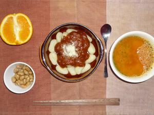 ポテトニョッキボロネーゼ,煮豆,トマトスープ,オレンジ