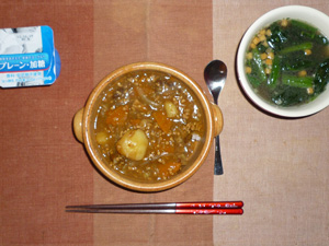 カレーライス,ほうれん草のスープ,ヨーグルト