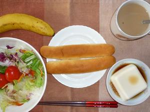 スティックパン×2,温奴,サラダ,バナナ,コーヒー