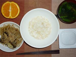 玄米粥,納豆,なすともやしの蒸し煮,ほうれん草のおみそ汁,オレンジ