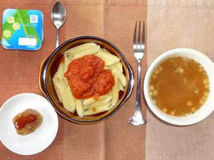 ペンネアラビアータ,プチバーグ,玉ねぎのスープ,ヨーグルト