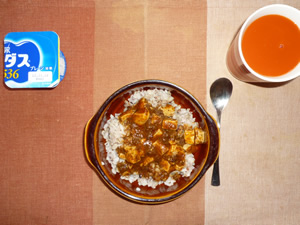 麻婆豆腐丼,野菜ジュース,ヨーグルト