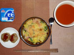 ポテトグラタン,プチバーグ×2,野菜スープ,ヨーグルト