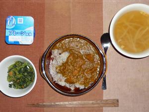 カレーライス,ほうれん草の胡麻和え,もやしのスープ,ヨーグルト