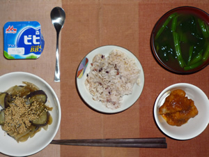 胚芽押麦入り五穀米,鶏の唐揚げおろしポン酢醤油かけ,茄子と玉ねぎの炒め物,ほうれん草のおみそ汁,ヨーグルト