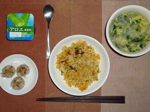 焼き豚チャーハン,焼売×3,玉ねぎとほうれん草のスープ,ヨーグルト