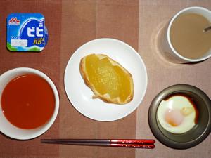 アップルパイ,野菜スープ,目玉焼き,ヨーグルト,コーヒー